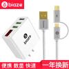 Фото Би Диас (BIAZE) 3 Установите USB-зарядное устройство зарядное цифровые данные линии комбо + 1,2 м гальваническим серебра обновление М11 + К19 зарядное