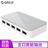 Оррик Отдел (ORICO) СНТ-5U-GY 5-портовый USB-зарядное устройство / зарядки головы относится ко всем типам мобильного планшет Gray