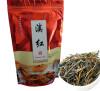 C-HC042 Classical 58 series black tea 250g Premium Dian Hong, Famous Yunnan Black Tea dianhong dianhong 100g dianhong black tea black biluo chun tea free shipping