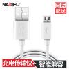 Nanfu (Nanfu) Бы передачи прохладного Micro кабель USB / линия телефон зарядка / 2A быстрой зарядки / применяются линии электропитания 1 беловатых сотовые телефоны Эндрюс сотовые стационарные телефоны мк303 gsm в кривом роге