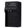 Зарядное устройство для аккумулятора цифровой фотокамеры PULUZ для аккумулятора Sony NP-BX1 зарядное устройство для аккумулятора орион pw 320 plus