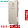 цены Нил Gold (NILLKIN) Samsung C8 / J7 + / C7100 TPU прозрачный мягкий чехол / защитная крышка / мобильный телефон устанавливает белый