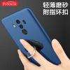 Freeson Mate10 Pro Huawei телефон оболочки защитный чехол кожа матовая оболочка чувствовать полный пакет твердой оболочки падение сопротивления кольца пряжка комплект кронштейна синий смартфон huawei y6 pro золотой
