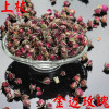 Chinese Flower Tea Rose tea quality Phnom Penh rose Yunnan Phnom Penh rose tea 500g  F241 phnom penh wild rose tea premium beauty and herbal tea free shipping 60g genuine deauty menstruation