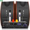 Sony Ericsson (soaiy) KTV audio set Аудиосистема для домашнего кинотеатра Профессиональный пакет для аудиосистемы для аудио-ТВ sony ericsson w 810i