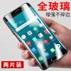 [2] означает Smorss MeiZu Pro7 ПЛЮС стали стеклянная пленка пленка пленка HD заставки стали взрывозащищенный стеклянной пленки - для Meizu Pro7 PLUS смартфон meizu pro 7 plus 64gb m793h золотистый