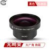 C & C телефона Lens версия Wide Macro Стандартной комбинированная зеркальная камера высокой четкость общей внешняя камера без искажений черного 0.45 от Apple universal 3 in 1 0 67x wide macro lens 180 degrees fish eye lens for cellphone black