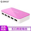 Оррик Отдел (ORICO) СНТ-5U-ПК 5-портовый USB-зарядное устройство / зарядки головы относится ко всем типам мобильного планшета Pink