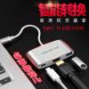 Shanze (SAMZHE) USB3.1 Type-C многофункциональный переключатель USB3.0 + HDMI конвертер HD адаптер USB-с Apple MacBook расширение HUB разветвитель TPC004