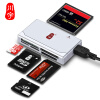 Чуан Ю. SD / TF / CF / XD / MS / M2 Всемогущий Кинг-в-одном высокой скорости читатель C237 d1203 usb 3 0 sd ms m2 cf xd micro sd tf card reader silver black