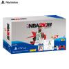 Sony (SONY) [PS4 БНМ Bundle] PlayStation 4 NBA 2K18 Set Limited Коллекционное (белый) playstation