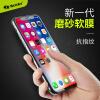 Bonks Apple iPhoneX / 10 Мобильный телефон Матовая защитная пленка Apple Apple 10 / X Scrub Защита для мобильных телефонов Защитная пленка для защиты от отпечатков пальцев защитная пленка для мобильных телефонов pantech a860 a860 sky a860l a860k a860s