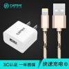 Capshi 2.4A телефон зарядное устройство зарядки глава Apple Apple + плетеный кабель 1,2 м золота iphone5 / 5s / 6 / 6s / Plus / 7/8 / X / IPad / Air / Pro чехол apple leather sleeve для ipad pro 10 5 платиново серый mpu02zm a
