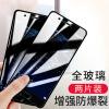 [2] означает Smorss Huawei Р10 стеклянной пленки HD заставки стали пленки / фольги взрывобезопасного стекла армированные - для Huawei Р10 сальники манжеты армированные в зеленограде