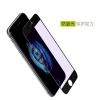 Времена мышления (Baseus) Apple 8plus стали фильм iPhone8Plus мобильный телефон фильм высокой четкости полноэкранного полный охват ультратонкий стеклянной пленки 0,2мм стали анти-синий черный