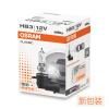 OSRAM HB3 9005 HB4 9006 H27W / 2 H8 12V 3200K Оригинальная линейка Запасные части Противотуманные фары Автомобильная галогенная лампа OEM Автоматическая лампа 1 шт. лампа hb4 philips 12v 55w premium 1 шт