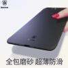 Времена мышления (Baseus) Apple 7 / 8Plus электролюминесцентный тонкий телефон оболочки iPhone7 / 8plus тонкой защитной оболочки телефон случае все включено DROP телефон устанавливает жесткий матовый черный 5,5 дюйма телефон