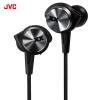 JVC (JVC) FX77X бас музыки гарнитура моды черный и серебристый цены онлайн