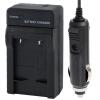 Автомобильное зарядное устройство для фотокамеры для Canon NB-10L (черный)