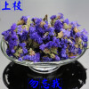 Chinese Flower Tea Do not forget me tea dry flowers decorative dried flowers F236 250g pineapple flavor assorted dried fruit tea chinese tea