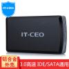 IT-директор 3,5-дюймовый HDD корпус USB3.0 серийного SATA / IDE жесткого диска параллельные внешние коробки для жестких дисков старого черного база L-803 видеодиски мироздание коллекция дисков крестный путь 3 диска