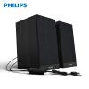 Philips (PHILIPS) SPA36B Мультимедийные колонки Аудиосистема Компьютерные колонки Проводные колонки philips philips spa2341 мультимедийные колонки звуковые компьютерные колонки