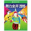Microsoft (Microsoft) Xbox версия Один CD-ROM игры Just Dance 2015 change up intermediate teachers pack 1 audio cd 1 cd rom test maker