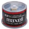 Maxell (Maxell) CD-R 48 тайваньский скорость 700M бочка 50 сине-жильные черный виниловые диски SIM фиолетовый юнис cd r 52 скорости cd rom 700m день моря мультфильма баррель серии 50 дисков случайный макет