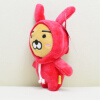 New Korean 12CM Plush Toy Doll Mini Doll Creative Doll Plush toy bag pendant doll mini girl doll children cloth doll Plush toy ba lovely plush toy mickey mouse toy doll large birthday gift the girl minny about 100cm