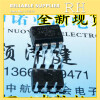 100pcs/lot AT24C08 24C08 24C08N DIP8 Memory 100pcs lot tda7052a dip8