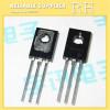 100PCS/LOT 2SB649A B649A TO126 Audio amplifier push tube 6j5 class a tube amplifier decode audio hifi diy amp with power supply