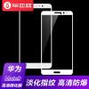 ISK (ESK) HUAWEI Huawei mate9 закаленная пленка 3D поверхность полноэкранный HD взрывозащищенный защитный чехол для мобильных телефонов JM304-white чехол для для мобильных телефонов 1 kt huawei ascend p6