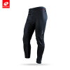 NUCKILY Men's Winter Bicycle Pants Water Resistant and Windproof Outdoor Breathable Polyester Durable Fabric Cycling Sports Tights turbulence effect on wind rain station
