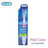 Oral B Cross Action электрическая зубная Отбеливание зубов Использовать батареи AA электрические зубные щетки oral b электрическая зубная щётка oral b 450 cross action