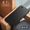 Случай телефона для iPhone 6 6s ПК Защитный чехол для Iphone 6 6s 4,7-дюймовый защитный чехол для телефона антигравитационный чехол для iphone 6 6s белый