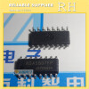 100PCS/lot RDA5807FP SOP16 Radio chip 10pcs 20pcs 50pcs 100pcs 100% new original adum1402crwz rl adum1402crwz adum1402 sop16 digital isolator chip