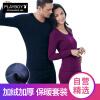 Playboy термальное нижнее белье мужской костюм плюс бархат толстый шерстяной шеи нижней Qiuyi Qiuku теплый костюм мужской 8316 темно-синий XL