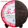 C-PE012 Yunnan pu erh tea puer спелый органический чай pu er приготовленный спелый чай Pu'er 330g завод прямой NO добавок зеленая пища free shipping yunnan pu er pu erh tea puer brick tea premium value
