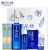 Sekkisei SEKKISEI Sekkisei New Clear Sense CP Gift Set (Lotion 330ml + Emulsion 130ml + Mask * 2 + Gel 6g + Essence Mask 24ml)