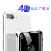 Baseus Apple iPhone8 фильм 3D / 4D изогнутая задняя пленка закаленная пленка полноэкранная стеклянная пленка iphone8 защитная пленка для мобильного телефона взрывозащищенная защита задняя пленка 0,3 мм глубокая серая серая