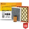 Фото Kaka купить фильтр / фильтр активированный уголь воздушный фильтр + воздушный фильтр + масло трехсекционный классический Cruze 1.6 / 1.8 (09-14 лет)