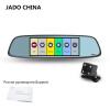 JADO D580 Автомобильный видеорегистратор Камера Full HD 1080 P Автомобильные видеорегистраторы Двойной объектив Регистраторы 6.86 jado d580 автомобильный видеорегистратор камера full hd 1080 p автомобильные видеорегистраторы двойной объектив регистраторы 6 86