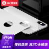 Фото Iska (ESK) Apple iphoneX закаленная пленка 3D изогнутая стеклянная пленка назад пленка / задняя пленка / мобильный телефон HD фильм опреснение отпечаток пальца устойчивая к царапинам взрывозащищенная пленка белый JM279 пленка
