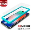 [Тонкий 0,15 мм] VALEA Apple X Стальная пленка iPhoneX Стальная пленка HD-телефонная защитная пленка для стекла (с артефактом из фольги) пленка