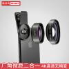 Steiger (steger) искажение объектива телефона 4K широкоугольный макросъемка зеркальный фотоаппарат камера самообслуживания Apple Huawei универсальный AK006 черный фотоаппарат
