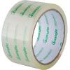 Обширный (Guangbo) высокая прозрачная лента уплотнительная лента 48мм * 40y канцелярские FX-66KA лента уплотнительная