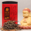 Chinese Back Tea pine needle selection Feng Qing a bud two leaves exquisite tin box packaging 80g F216 jun shan silver needle white tea yellow tea 500g