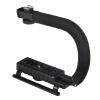YELANGU S2-1 YLG0106B-C-образная видеокамера DV Bracket Stabilizer для всех зеркальных камер и домашней камеры DV (черный)