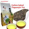 Высококачественный китайский чай Tieguanyin Fresh Natural Carbon Specialaily TiKuanYin Oolong Tea Высокоэффективный бренд-чай 50г high quality chinese tieguanyin tea fresh natural carbon specaily tikuanyin oolong tea high cost effective tea 125g