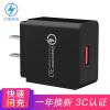 Capshi QC3.0 Зарядное устройство для зарядного устройства Quick Charger Зарядное устройство для телефона USB Зарядное устройство для просо 5/6 / Samsung / Huawei P9P10 / Apple Black зарядное устройство для xbox xbox360 x360 pc